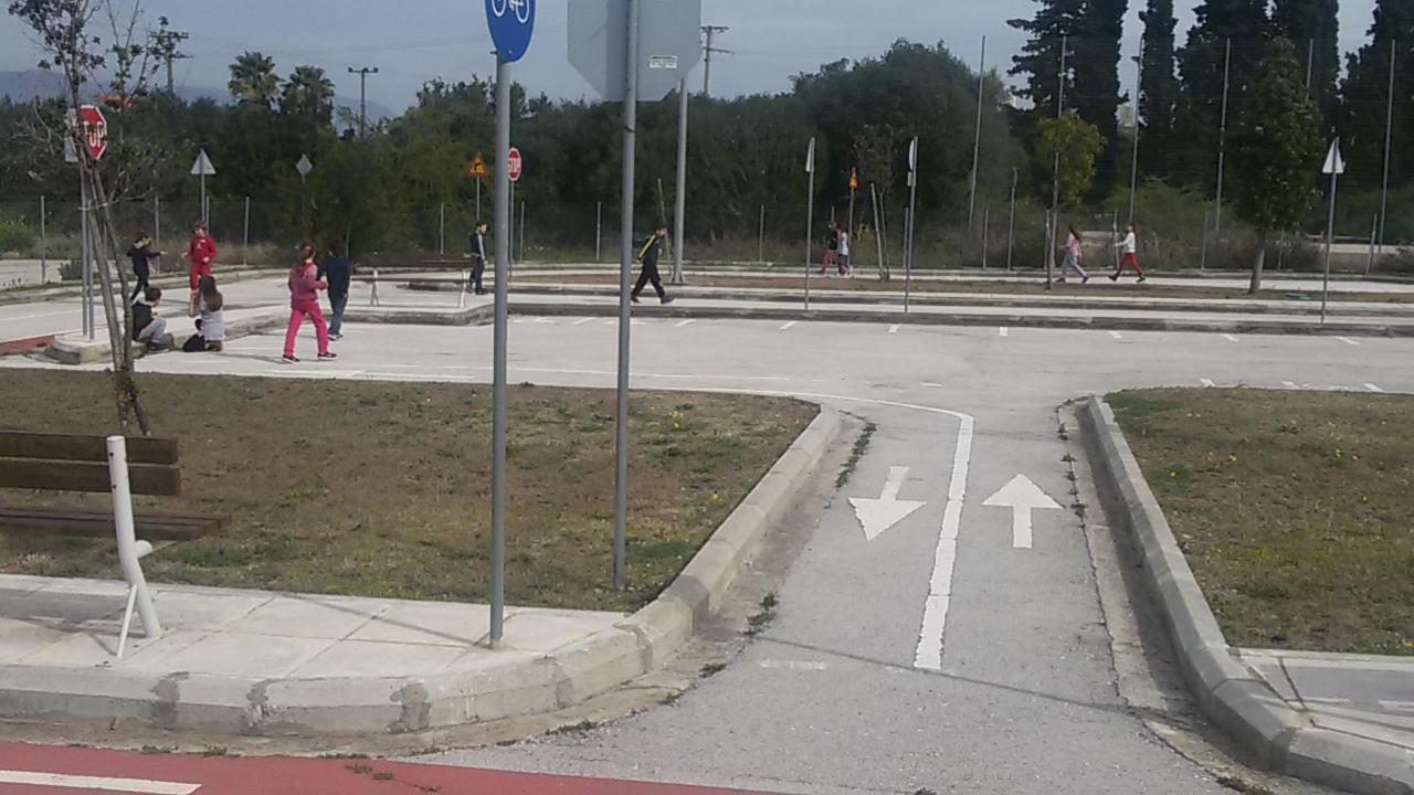 Πάρκο Κυκλοφοριακής Αγωγής Πάτρα