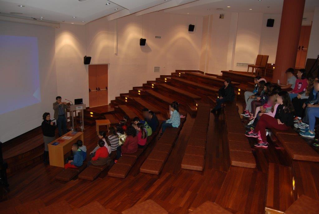Μουσείο Επιστημών και Τεχνολογίας Πάτρα