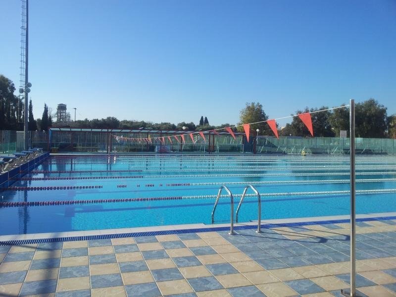 Κολυμβητήριο Αμαλιάδας